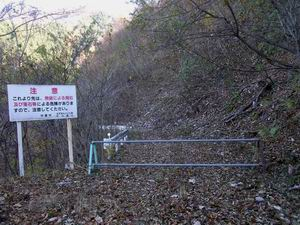 理事長岩への林道