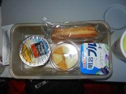朝食(機内食)